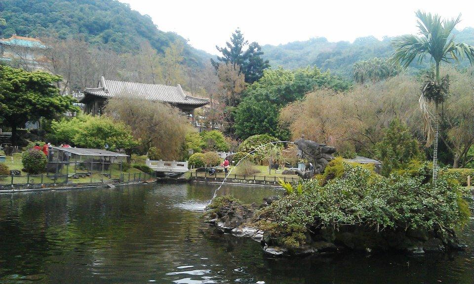 National Palace Museum Gardens
