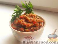 Фото к рецепту: Овощная икра с белыми баклажанами