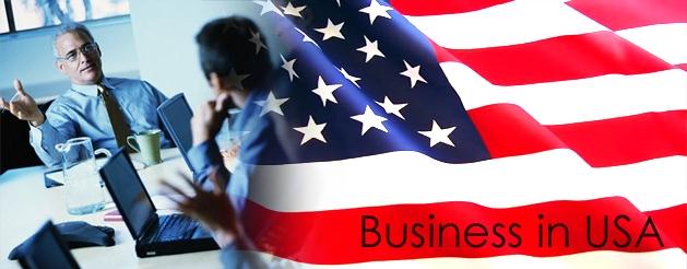 Новый вид бизнеса в сша