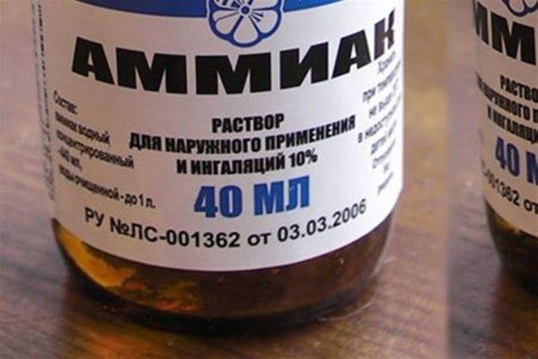 Как чистить золото в аммиаке
