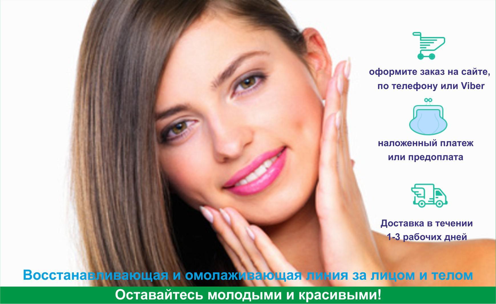 Купить шоколад слим в украине отзывы