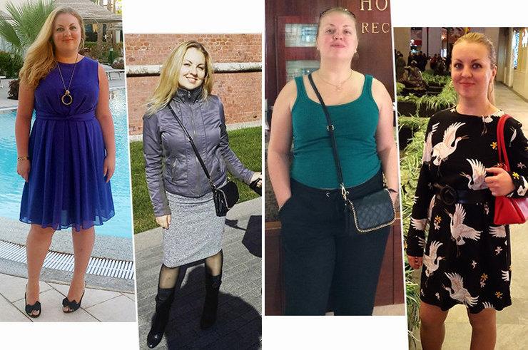 Истории о похудения
