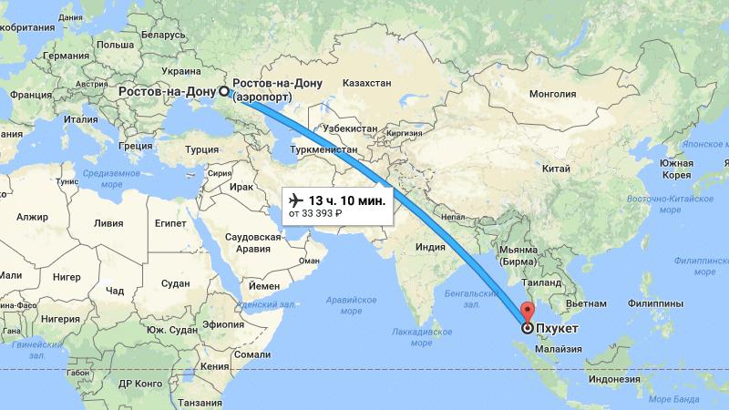 Ростов тайланд сколько лететь