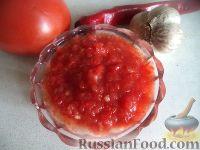 Фото к рецепту: Аджика «Бабулина»