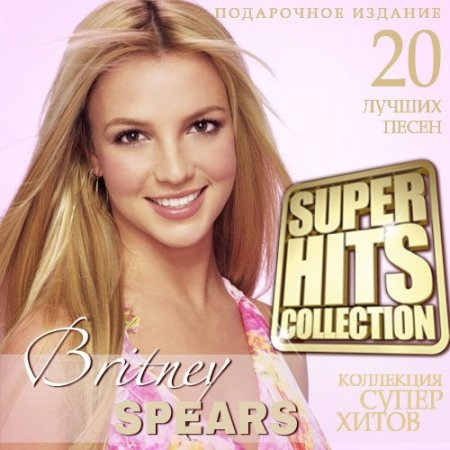 Britney spears mp3s