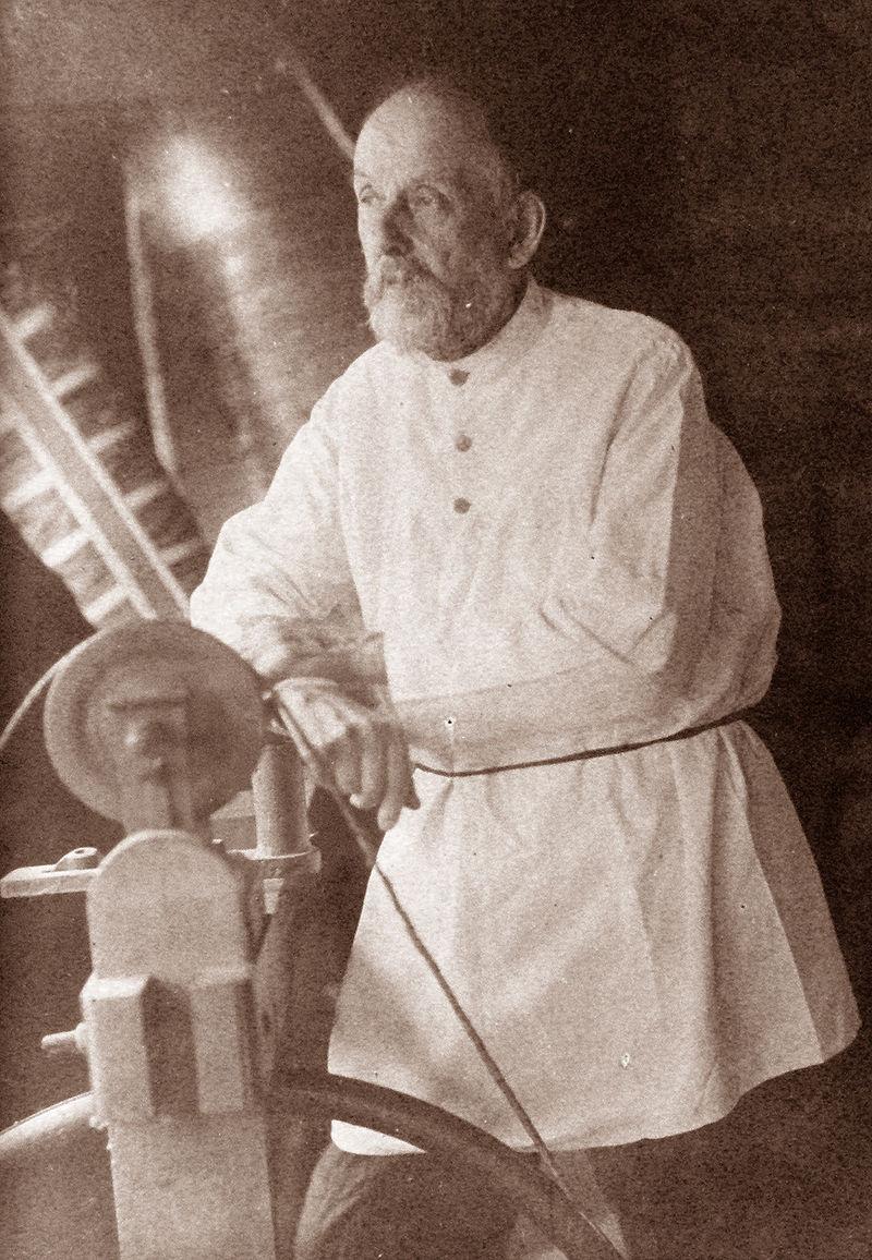 17 сентября день рождения циолковского