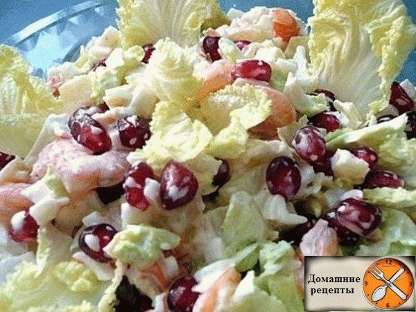 Цикорный салат стрелы амура