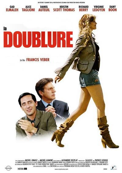 Дублер фильм франция смотреть
