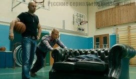 Смотреть русские фильмы сериалы в хорошем качестве бесплатно