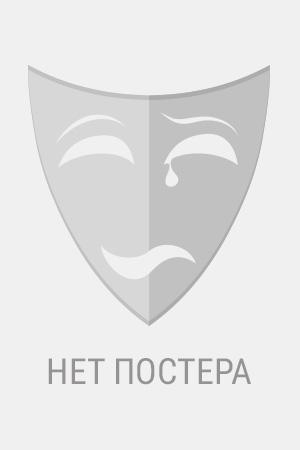 Актеры русского романа