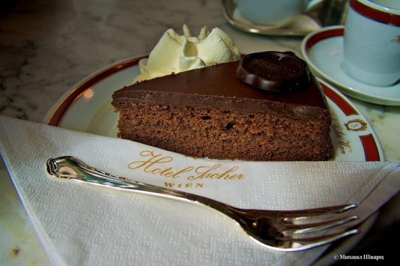 Торт захер в вене сколько стоит