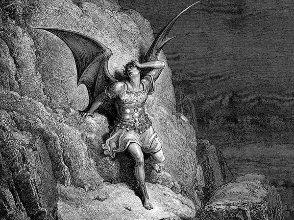 Люцифер и сатана это одно и тоже или нет