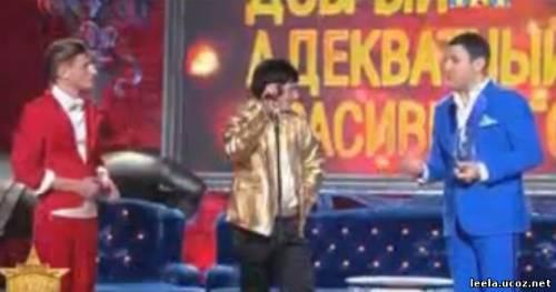 Венцеслав венгржановский в камеди клаб