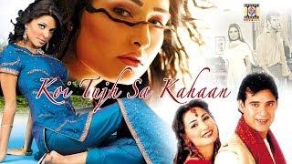 Latest Punjabi Video KOI TUJH SA KAHAAN – REEMA KHAN By