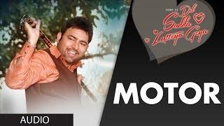 Motor Full Song Audio Tere Te Dil Sadda Lutteya Geya Ashmit Patel Mangi Mahal Pooja Tandon