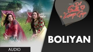 Boliyan Full Song Audio Tere Te Dil Sadda Lutteya Geya Ashmit Patel Pooja Tandon