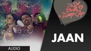Jaan Full Song Audio Tere Te Dil Sadda Lutteya Geya Ashmit Patel Pooja Tandon