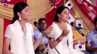 Mein Tere Vicho Rabb Vekhya Jyoti Nooran and Sultana Nooran Full Music Video