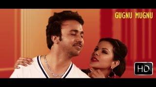 Gugnu Mugnu Gurvinder Brar Full Official Music Video 2014