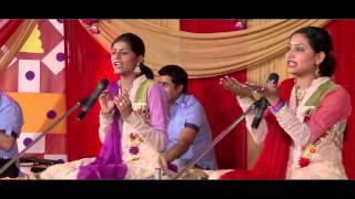 Main Tere Vichon Jyoti Nooran and Sultana Nooran Full Official Video 2014
