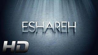 ESHAREH – OFFICIAL PROMO – DJ GURPS FT JASWINDER DAGHAMIA