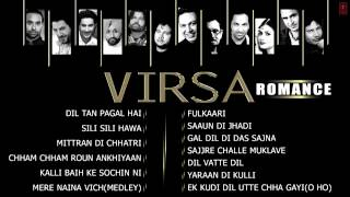 Virsa Romance Jukebox Hans Raj Hans Babu Maan Harjit Harman and others