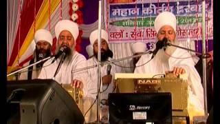 Latest Punjabi Video Sant Baba Ram Singh Ji – Nau Nidh Garibi Payee Vyakhya Sahit – Naam Garibi Payee By Sant Baba Ram Singh Ji