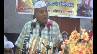 Madhav Das Mamtani – Safal Darsanu Pekhat Puneet – Sa Dharti Bhaee Hariyalwi Jithe Mera Satguru