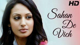 Latest Punjabi Video Sahan De Vich – HAR V – Full Song New Punjabi Songs 2014 Full HD By Har V