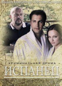 Смотреть лучшие русские сериалы драмы
