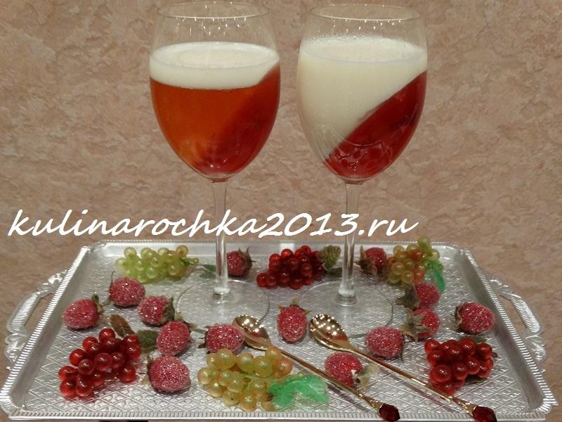 Желе молочное с фруктами рецепт с фото