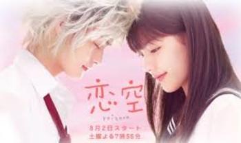 Лучшие японские дорамы про любовь