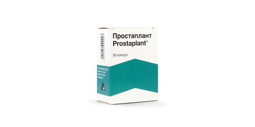 Капсулы Простаплант