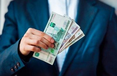 Начисление заработной платы работникам оклад премия