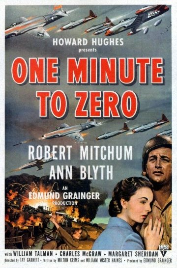 Минута до нуля фильм 1952