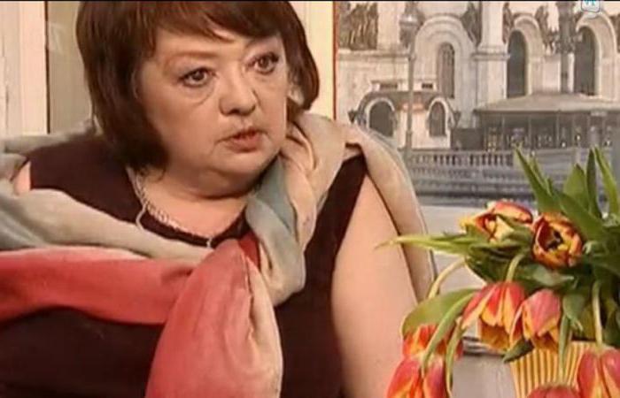Дочь людмилы гурченко и