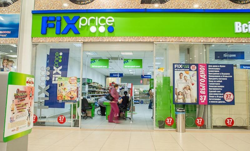 Fix price франшиза отзывы