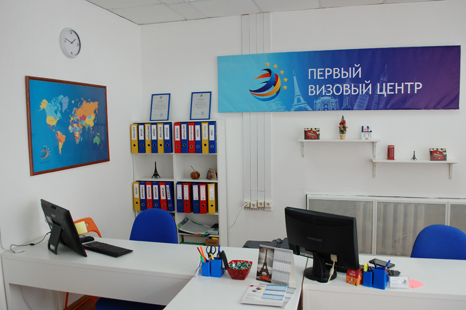 Первый визовый центр франшиза