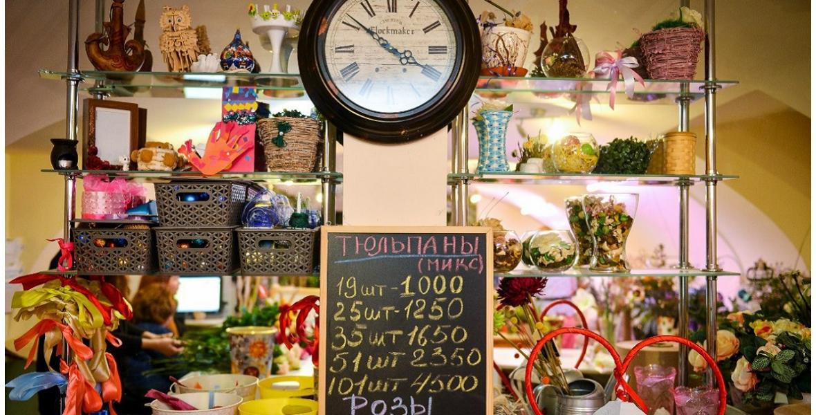 Ассортимент цветочного магазина при открытии