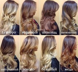 Разнообразие покраски балаяж на длинные волосы