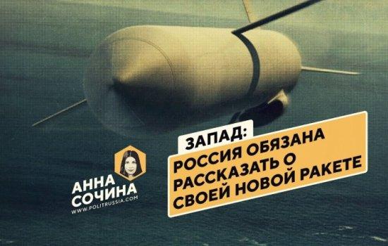Новости россии украины последние
