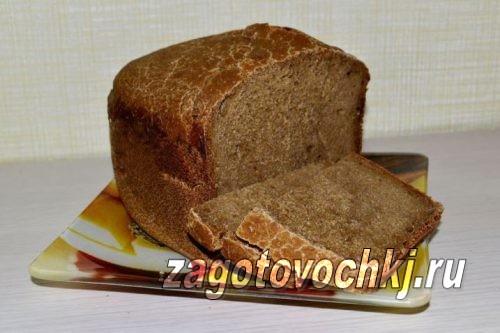 Хлеб бородинский на закваске в хлебопечке