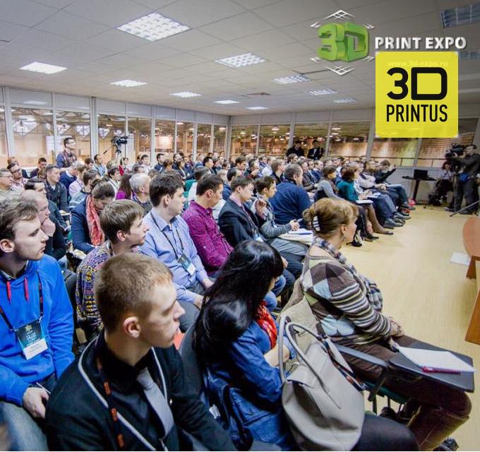 Бизнес-кейсы на 3D Expo со скидкой 10%
