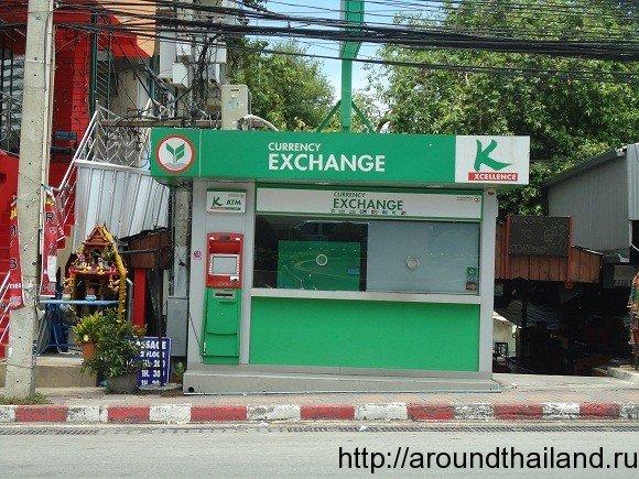 Обменный пункт в Тайланде фото