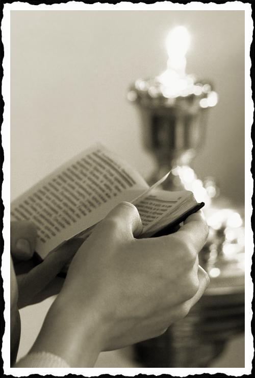 Молитва когда в жизни все плохо