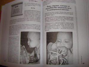Можно ли новорожденному показывать зеркало