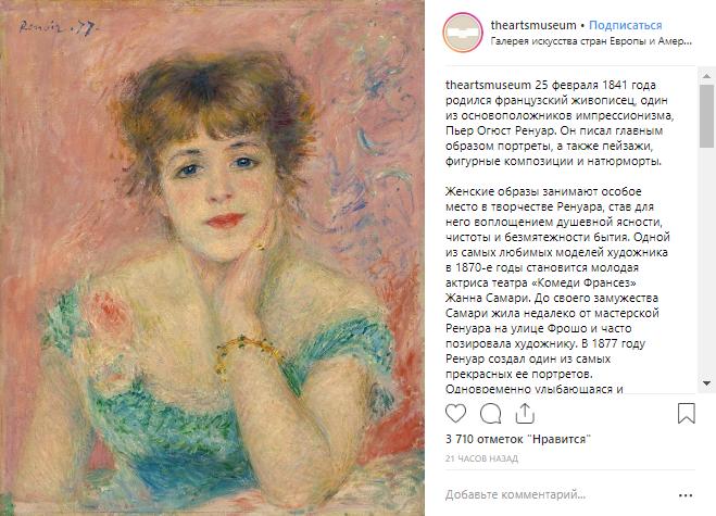 Космос пушкина инстаграм