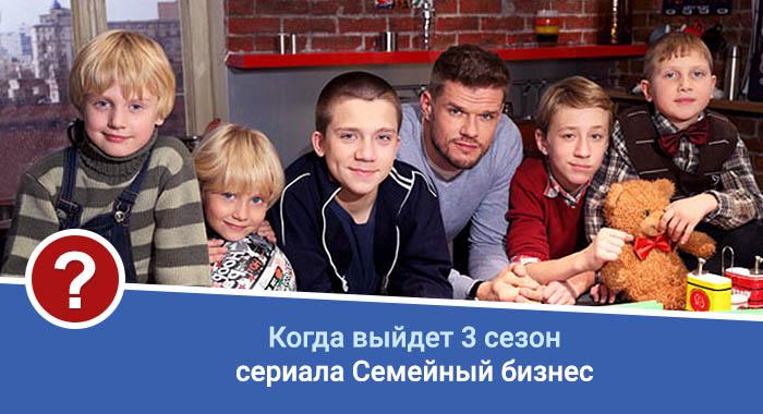 Картинки семейный бизнес