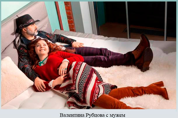 Валентина Рубцова с мужем