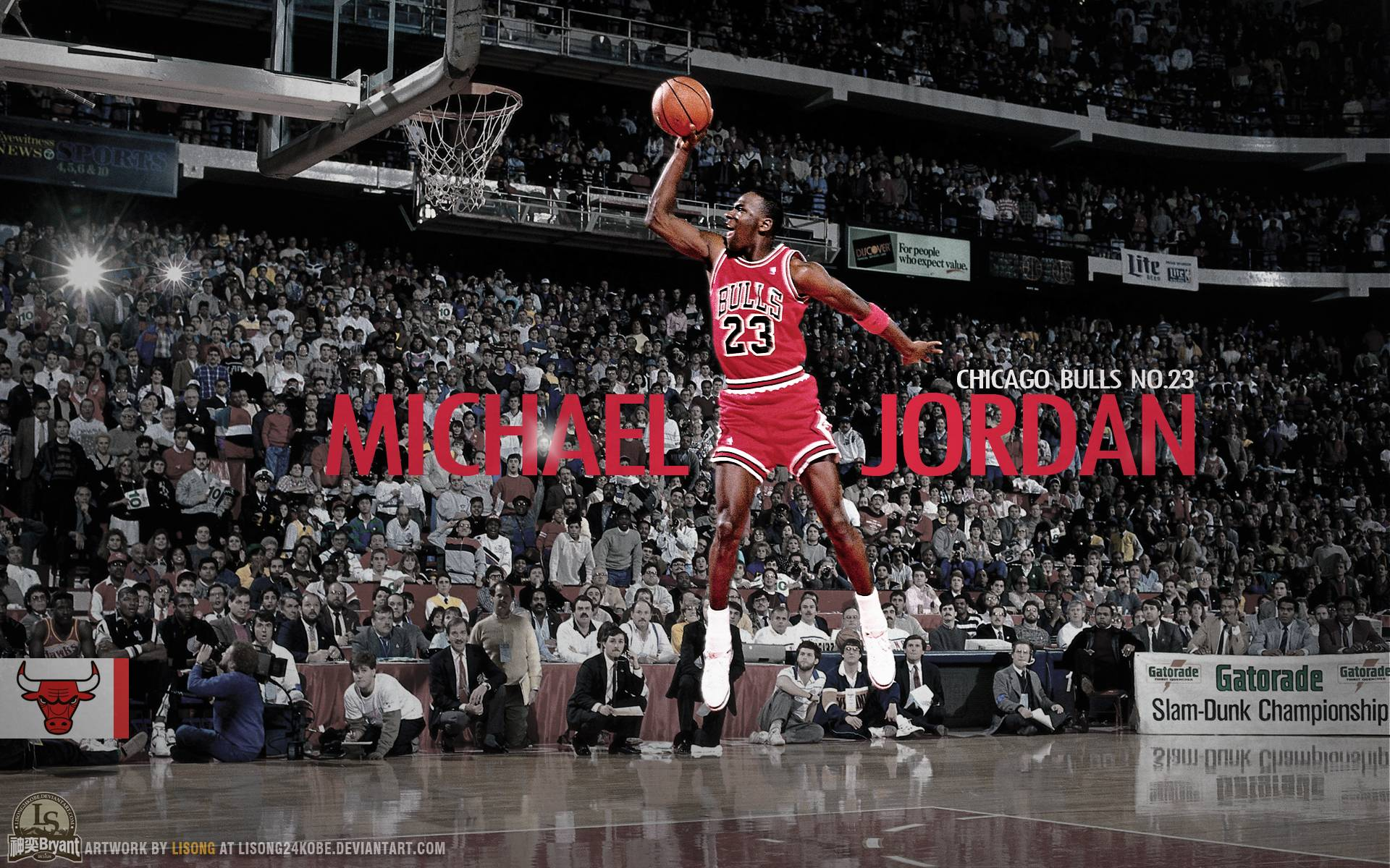 Michael Jordan Wallpapers Hd Hd Cool 7 HD Wallpapers | Hdimges.